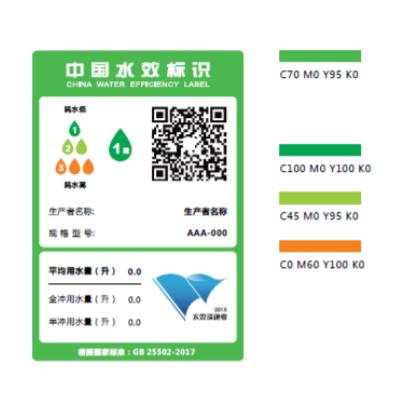 国内水效检测和水效标识备案