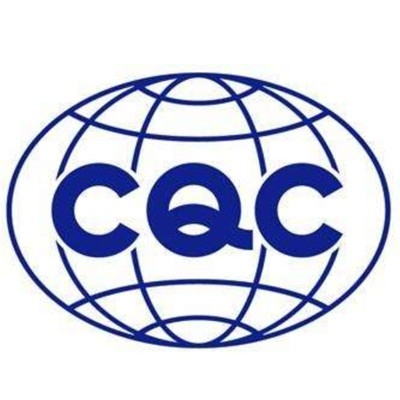 CQC自愿性认证