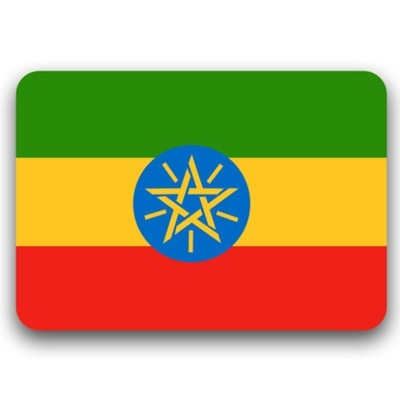 埃塞俄比亚COI认证