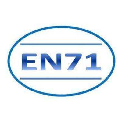 欧盟EN71认证 玩具指令