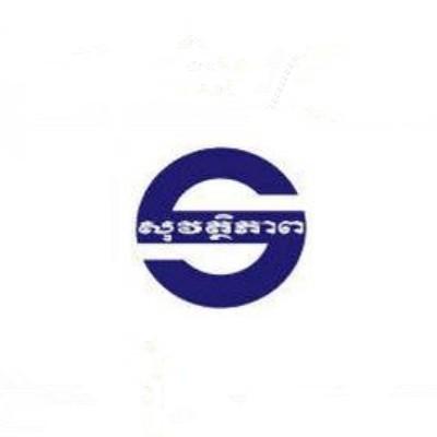 柬埔寨ISC认证