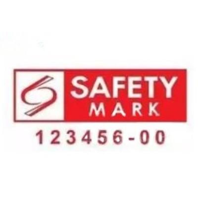 新加坡SAFETY MARK认证