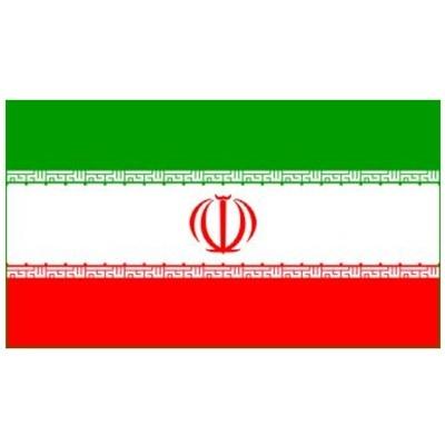 伊朗VOC/COI认证