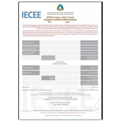 沙特IECEE认证
