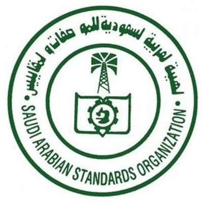 沙特SABER认证/SASO认证