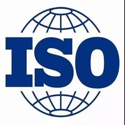 广州和*自动化科技有限公司获ISO三体系证书(ISO9001/ISO14001/ISO45001)